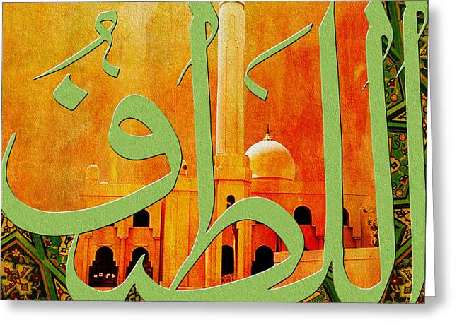 Corporate Greeting Cards - Al-Lateef Greeting Card by Corporate Art Task Force