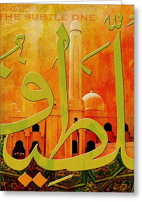 Saw Greeting Cards - Al Latif Greeting Card by Corporate Art Task Force