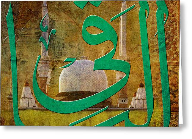 Saw Greeting Cards - Al Baqi Greeting Card by Corporate Art Task Force