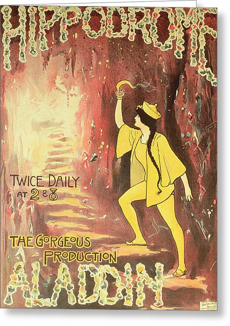 Cave Drawings Greeting Cards - Aladdin Greeting Card by English School