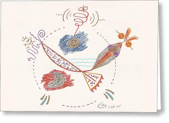 Aladdin's Magic Lamp Greeting Card by Mark David Gerson