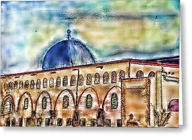 From The Dome Greeting Cards - Alaqsa-mosque3 Greeting Card by Astro Nader