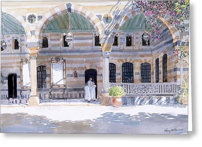 Syrian Greeting Cards - Alazem Palace, 2010 Wc On Paper Greeting Card by Lucy Willis