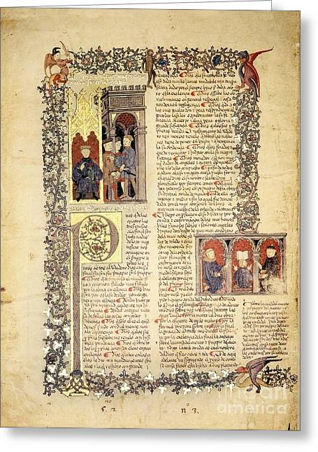 Translate Greeting Cards - Alba Bible Introduction, 15th Century Greeting Card by Patrick Landmann