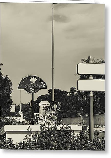 Hamburger Greeting Cards - Albufeira Street Series - Teasers Greeting Card by Marco Oliveira