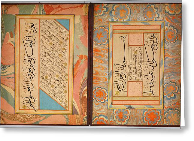 Jihad Greeting Cards - Album of Calligraphies Greeting Card by Celestial Images