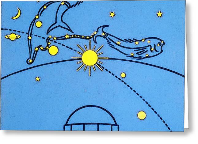 Alder Planetarium Greeting Card by The  Vault - Jennifer Rondinelli Reilly
