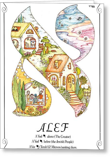 Mitzvah Greeting Cards - Alef Poster Greeting Card by Michoel Muchnik