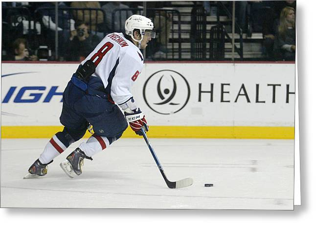 Alex Ovechkin Greeting Cards - Alex Ovechkin Greeting Card by Don Olea
