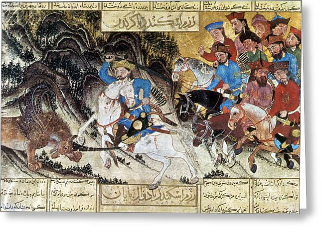 Alexander Fights Habash Monster Greeting Card by Photo Researchers