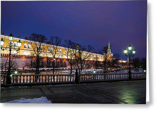 Arsenal Greeting Cards - Alexander Garden Of Moscow Kremlin Greeting Card by Alexander Senin