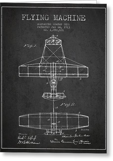 Vintage Airplane Greeting Cards - Alexander Graham Bell Flying Machine Patent from 1913 - Dark Greeting Card by Aged Pixel