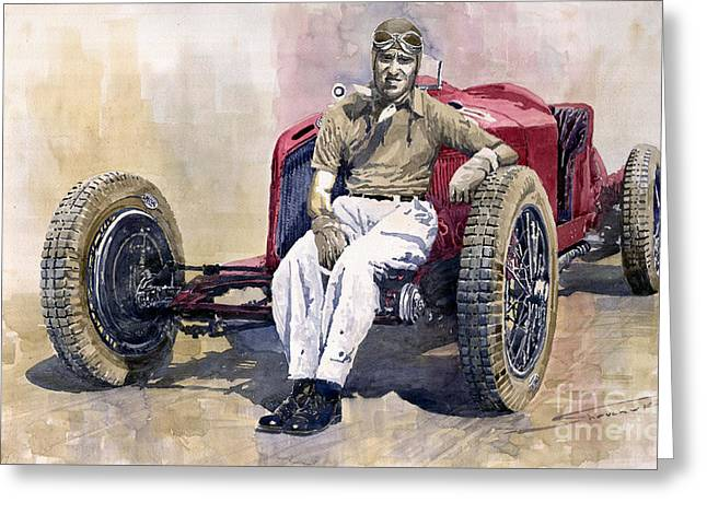 Vintage Paintings Greeting Cards - Alfa Romeo Monza Tazio Nuvolari 1932 Greeting Card by Yuriy  Shevchuk