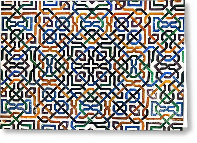Historical Buildings Greeting Cards - Alhambra tile detail Greeting Card by Jane Rix