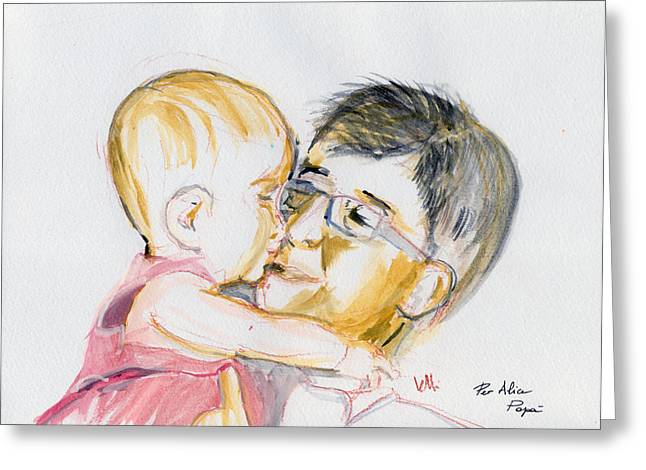 First Love Drawings Greeting Cards - Alice first kiss Greeting Card by Fortunato Velletri
