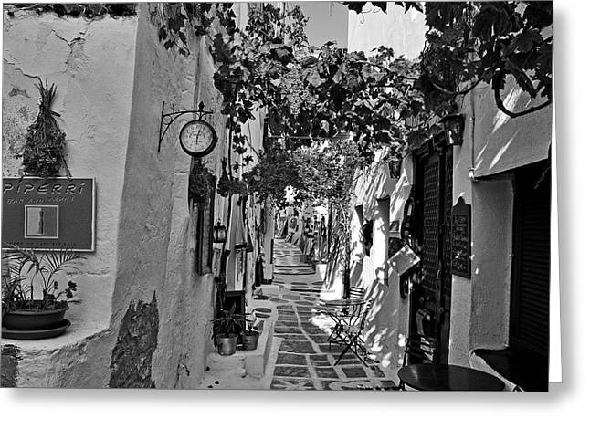 Alley In Ios Town Greeting Card by George Atsametakis