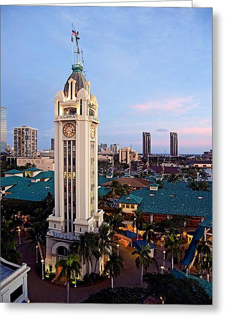 Paradise Pier Attraction Greeting Cards - Aloha Tower 2 - The World famous Aloha Tower in Honolulu Greeting Card by Nature  Photographer
