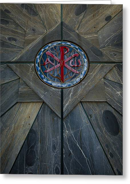 Nazareth Greeting Cards - Alpha and Omega Chi Rho Greeting Card by David Morefield