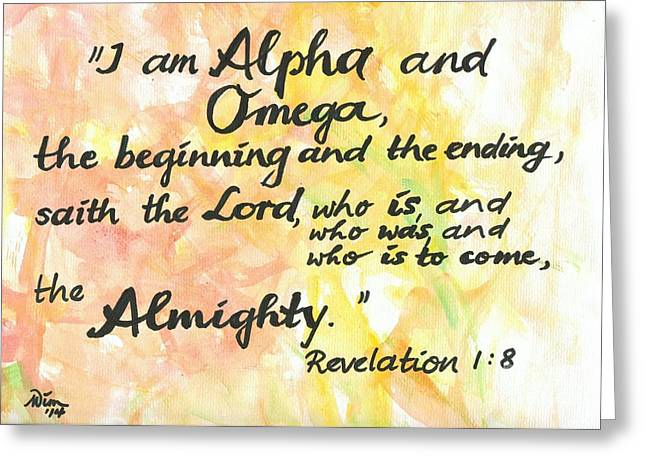 Ending Life Paintings Greeting Cards - Alpha and Omega Greeting Card by Margit Wimmer