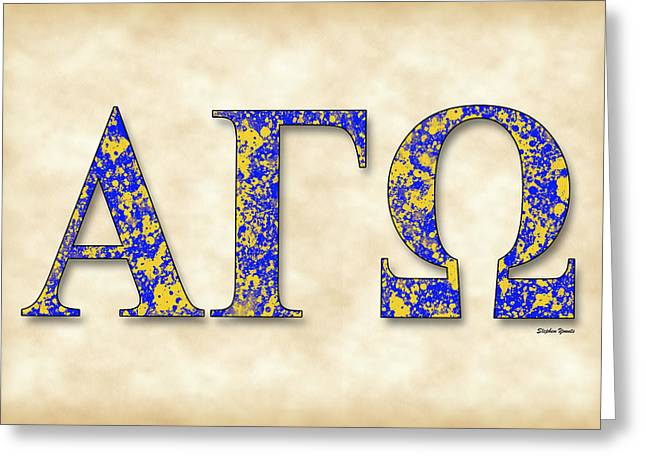 Alpha Gamma Omega - Parchment Greeting Card by Stephen Younts