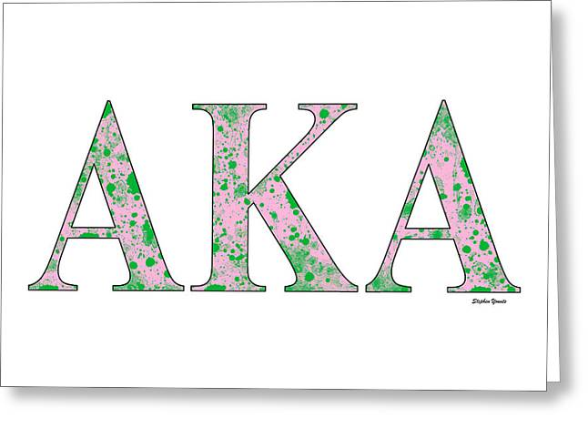 African-american Digital Greeting Cards - Alpha Kappa Alpha - White Greeting Card by Stephen Younts