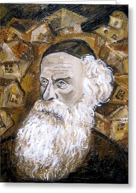 Judaica Greeting Cards - Alter Rebbe Greeting Card by Leon Zernitsky