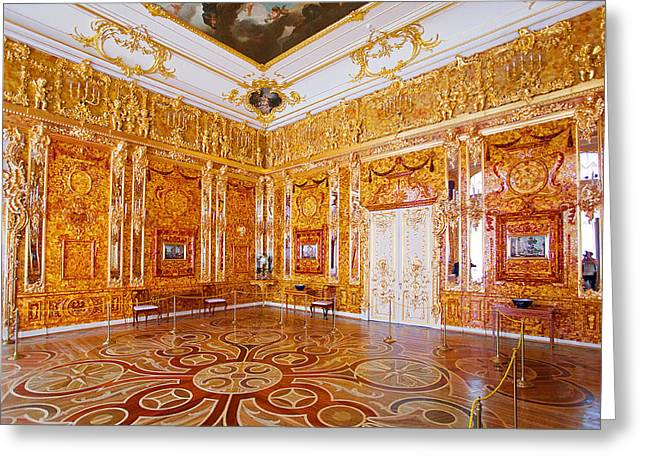Bernstein Greeting Cards - Amber Room Greeting Card by Walter Weinberg