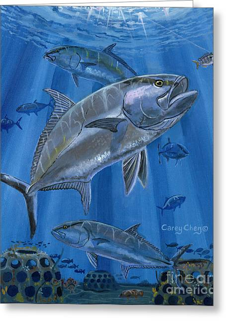 Reef Fish Greeting Cards - Amberjack In0029 Greeting Card by Carey Chen