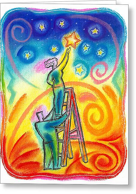 Reach Paintings Greeting Cards - Ambition Greeting Card by Leon Zernitsky