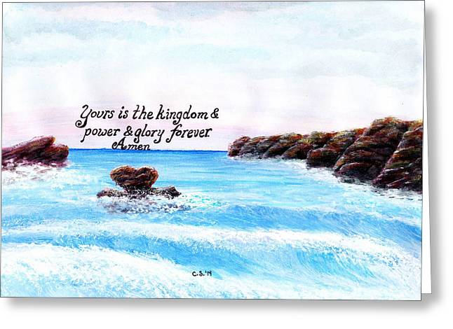 Catherine White Paintings Greeting Cards - Amen Greeting Card by Catherine Saldana