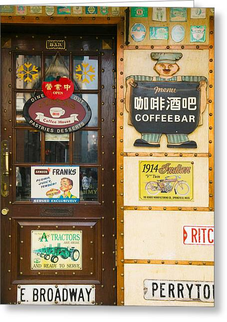 Script Greeting Cards - American Starbucks Cafe, Zhongyang Greeting Card by Panoramic Images