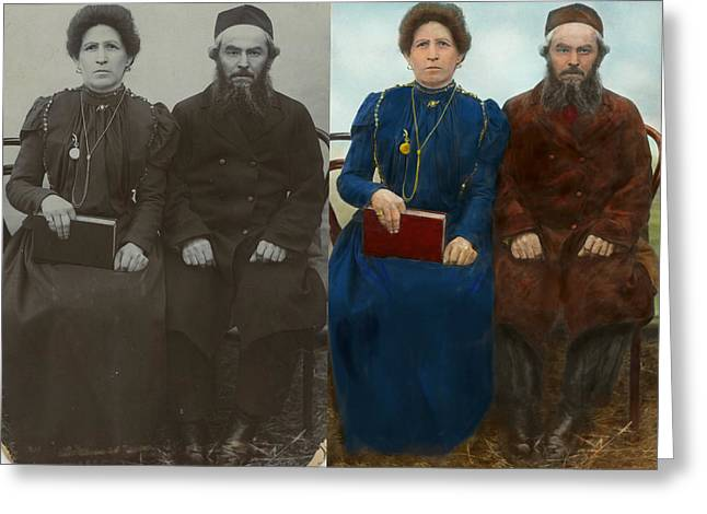Custom Person Portrait Greeting Cards - Americana - The yearly family portrait - Side by side Greeting Card by Mike Savad