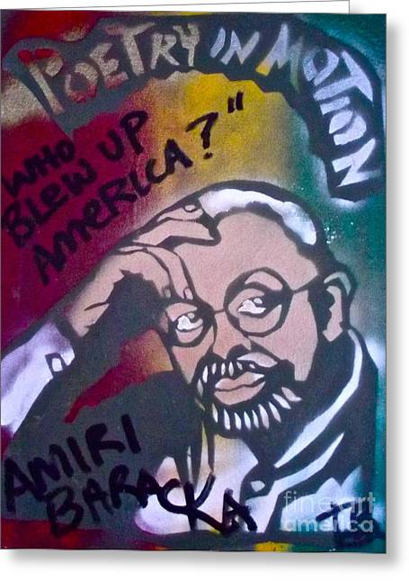 99 Percent Greeting Cards - Amiri Baraka Greeting Card by Tony B Conscious