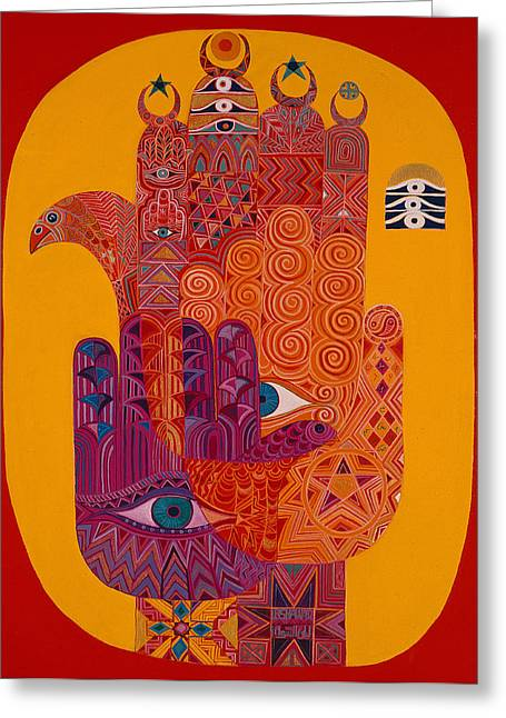 Multi-cultural Greeting Cards - Amulets, 1992 Acrylic On Canvas Greeting Card by Laila Shawa