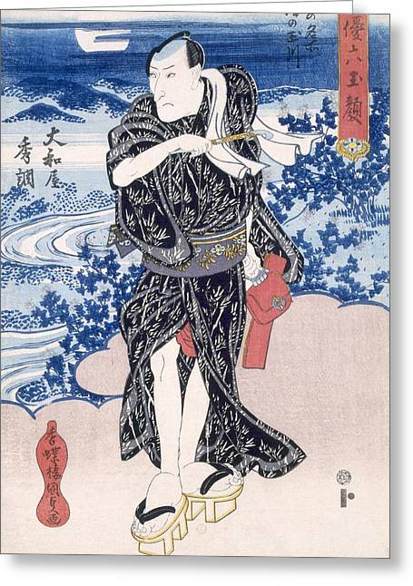 Snowy Night Night Greeting Cards - An Actor Greeting Card by Utagawa Kunisada