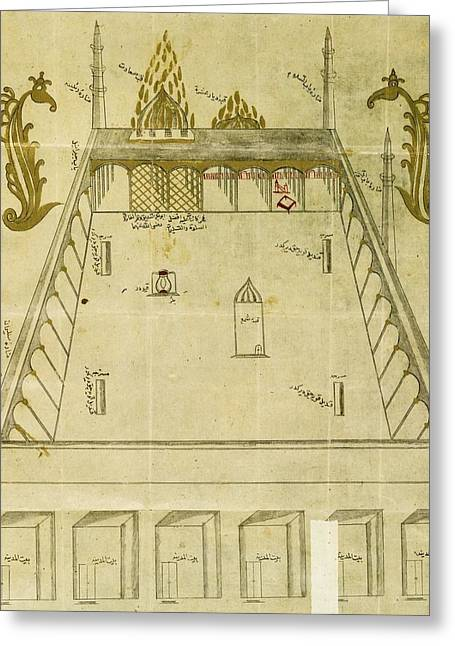 An Ottoman Illustration Of The Prophet's Tomb In Medina Greeting Card by Celestial Images