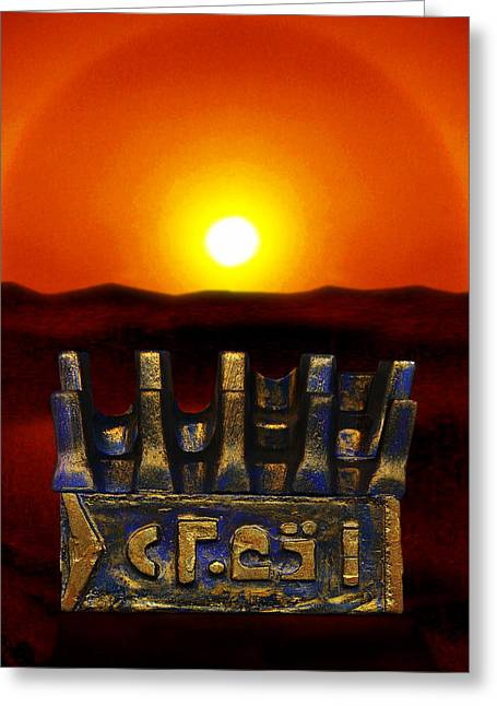 Alien Sculptures Greeting Cards - Mysterious  Ancient  Artifact  Greeting Card by Hartmut Jager