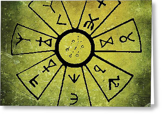 Nostradamus Greeting Cards - Ancient Astrology Greeting Card by Mindy Bench