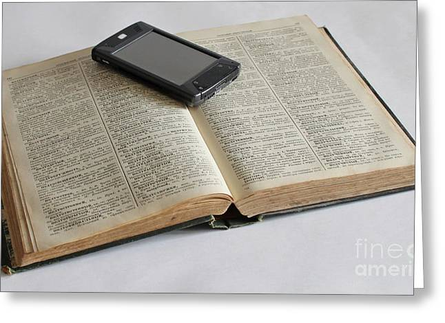 Texting Greeting Cards - Ancient book and PC Greeting Card by Evgeny Pisarev