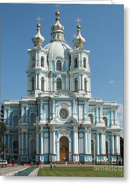 Evgeny Pisarev Greeting Cards - Ancient church Greeting Card by Evgeny Pisarev
