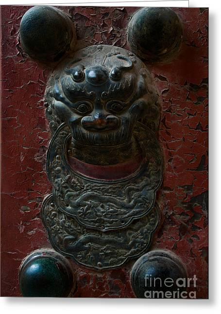 Old Beijing Greeting Cards - Ancient Door Knocker Greeting Card by Venetta Archer