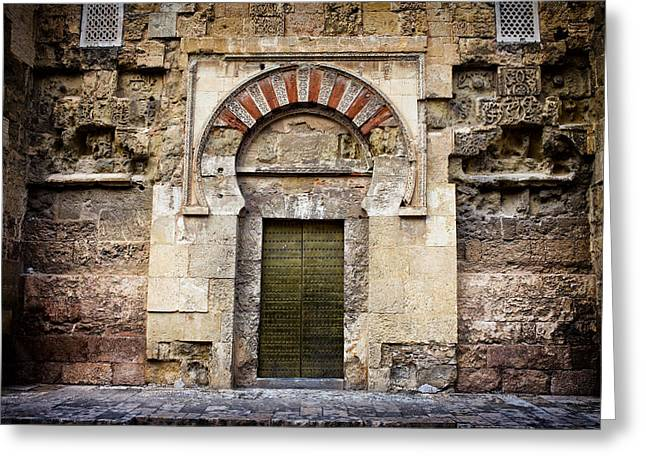 Great Mosque Greeting Cards - Ancient Door to the Mezquita in Cordoba Greeting Card by Artur Bogacki