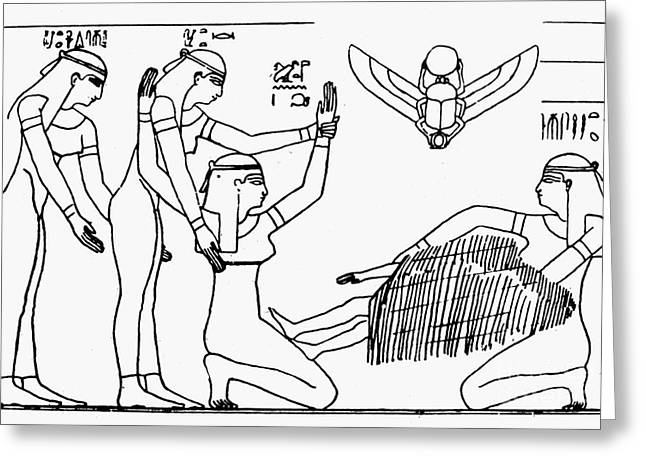 Ancient Egypt: Childbirth Greeting Card by Granger