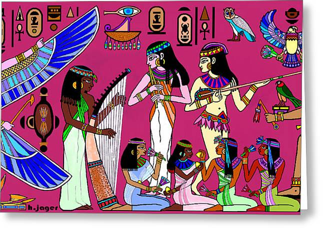 Horus Greeting Cards - Ancient Egypt Splendor Greeting Card by Hartmut Jager