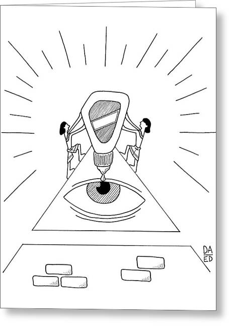 Ancient Egyptians Drop Eye Drops Into An Ancient Greeting Card by Dan Abromowitz Eli Dreyfus