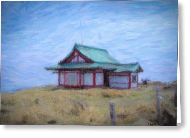 Mt Pastels Greeting Cards - Ancient Outlook Greeting Card by Jo-Anne Gazo-McKim
