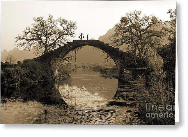 Ancient Stone Bridge Greeting Card by King Wu
