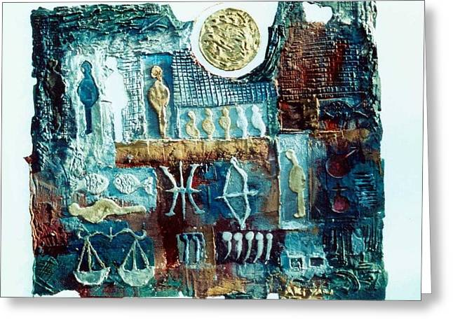 Bible Mixed Media Greeting Cards - And there was light Greeting Card by Itzhak Akiyan