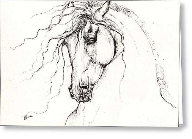 Sparring Greeting Cards - Andalusian Horse Drawing 04 11 2013 Greeting Card by Angel  Tarantella