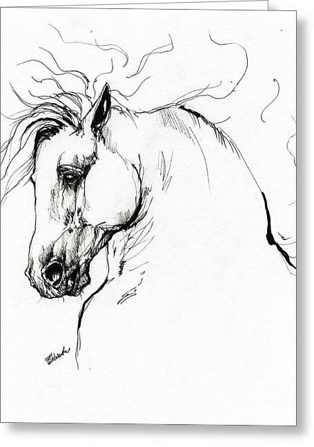 Andalusian Horse Drawing 1 Greeting Card by Angel  Tarantella